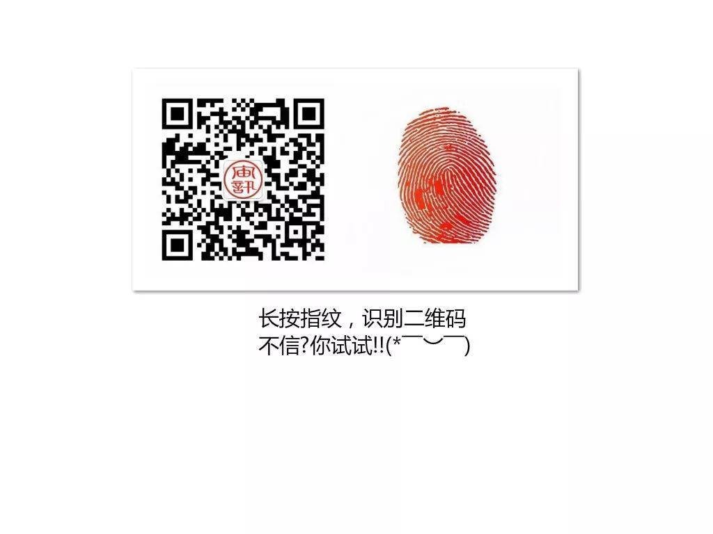 【喜报】宙讯科技创始人荣获苏州金鸡湖人才计划科技领军人才
